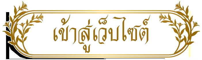 Ente_website